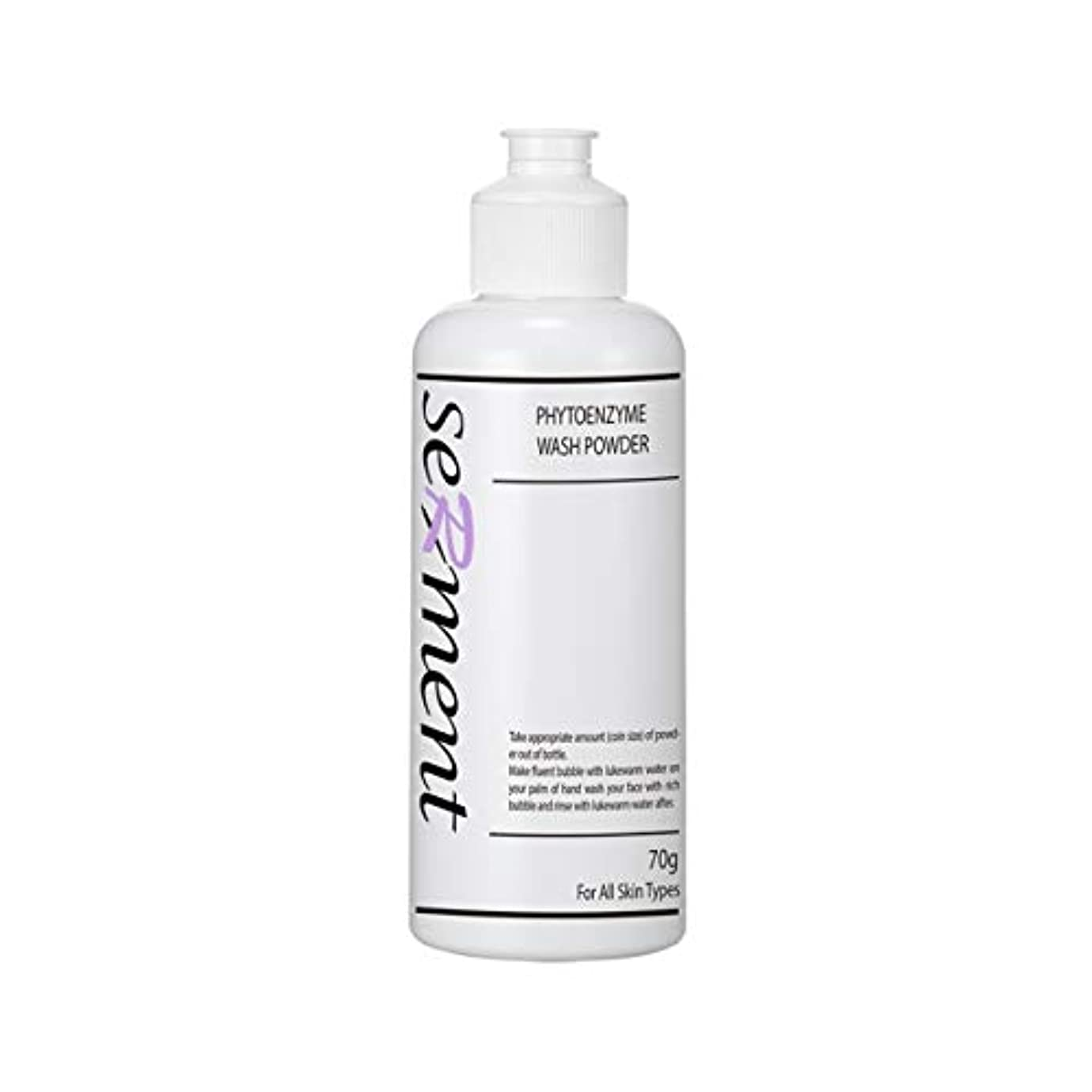 皮肉な害虫矩形[Serment] Korean Cosmetics Serment Enzyme Acne Face Wash Powder 70g Cleanser, Exfoliation Hypoallergenic cleanser...