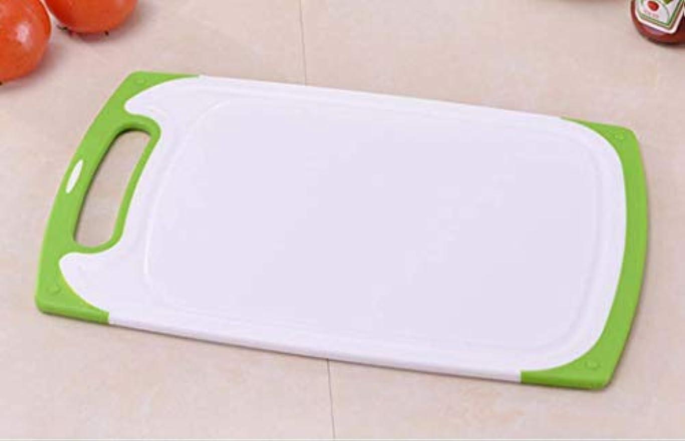 ラウンジ余暇亡命まな板キッチン家庭滑り止めプラスチックカッティングボード健康と環境保護ボード