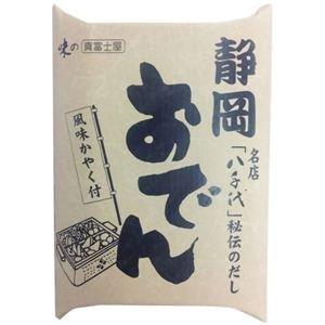 真富士屋食品『静岡おでん・八千代』