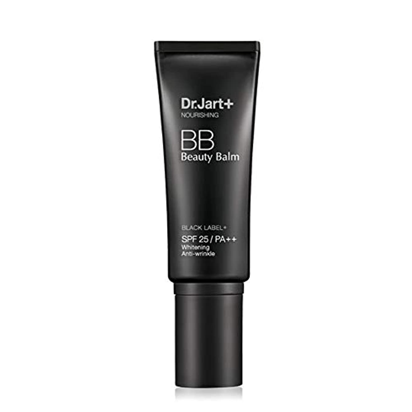 キッチン汚物なすBB Nourishing Beauty Balm SPF 25