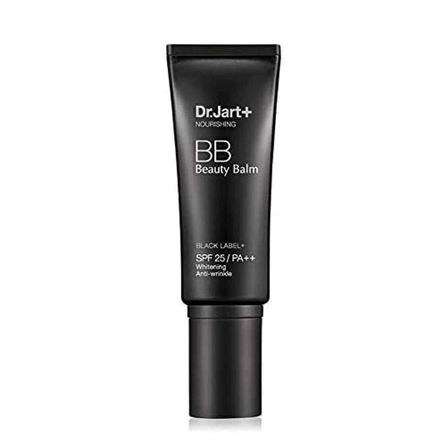 はず支店提出するBB Nourishing Beauty Balm SPF 25