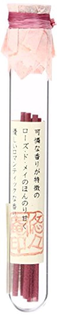 習字ショップスポークスマン悠々庵 悠々香(細ビン)華 ブルガリアンローズ
