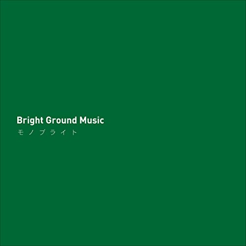 Bright Ground Music