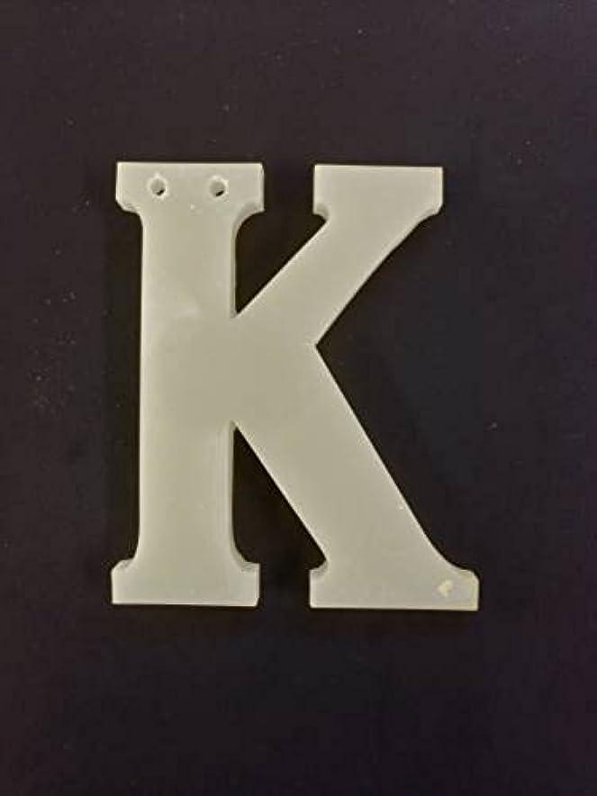 そっと異議マーティンルーサーキングジュニアGRASSE TOKYO AROMATICWAXチャーム「K」(WH) スイートマジョラム アロマティックワックス グラーストウキョウ