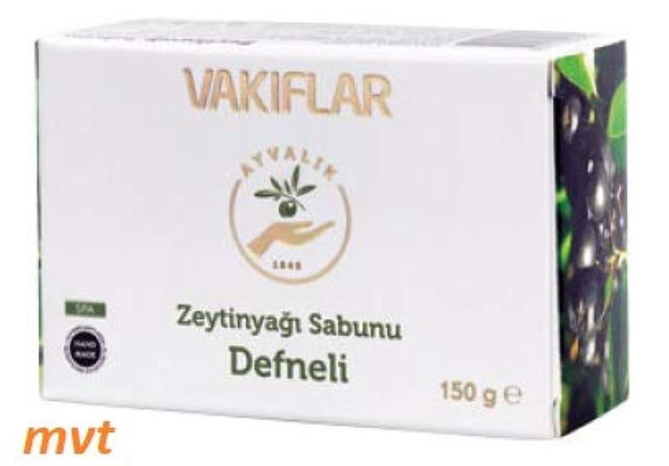 待って上昇請求可能ローレルオリーブオイル石鹸 150g トルコ - Laurel Olive Oil Soap - Defneli Zeytinya?l? Sabun 150g