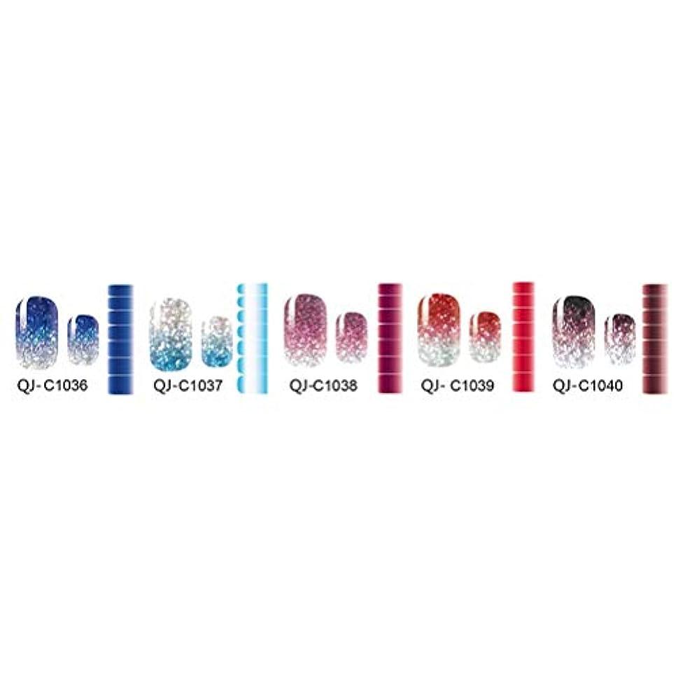 の安心させる挽くBeaupretty 5枚フルネイルアートポーランドステッカーシニーグリッターデザインネイルポリッシュラップストリップ用女性女の子