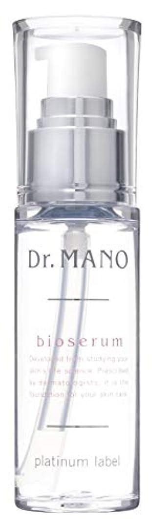 始めるトラック階段Dr.mano ビオセラム モイストエッセンス 30mL 美容液