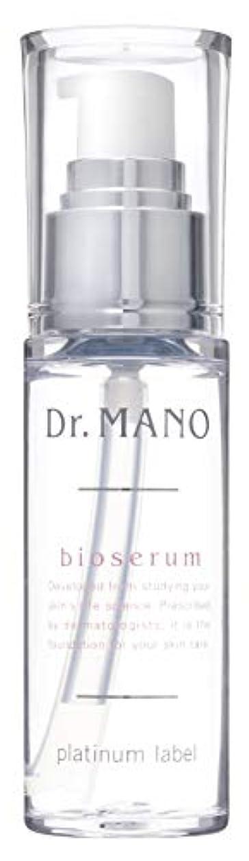 プレートラオス人農学Dr.mano ビオセラム モイストエッセンス 30mL 美容液