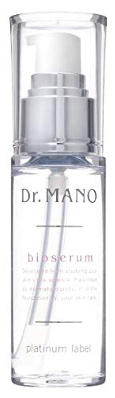 繰り返す安息聖職者Dr.mano ビオセラム モイストエッセンス 30mL 美容液