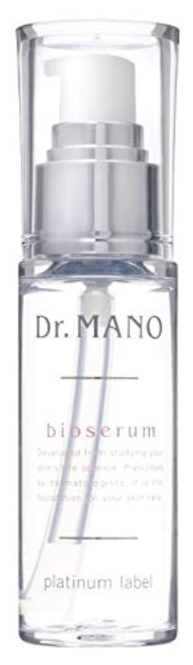 動物園ロール惑星Dr.mano ビオセラム モイストエッセンス 30mL 美容液 ドクターマノ 馬野
