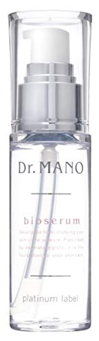 スープゴネリル陸軍Dr.mano ビオセラム モイストエッセンス 30mL 美容液 ドクターマノ 馬野