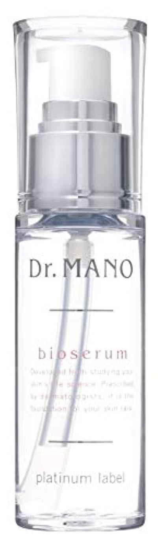先生すべきやろうDr.mano ビオセラム モイストエッセンス 30mL 美容液 ドクターマノ 馬野