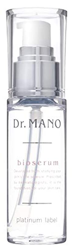 洗練皮肉な受取人Dr.mano ビオセラム モイストエッセンス 30mL 美容液 ドクターマノ 馬野