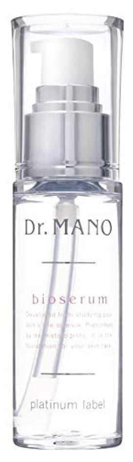 トレイル頑固な単位Dr.mano ビオセラム モイストエッセンス 30mL 美容液