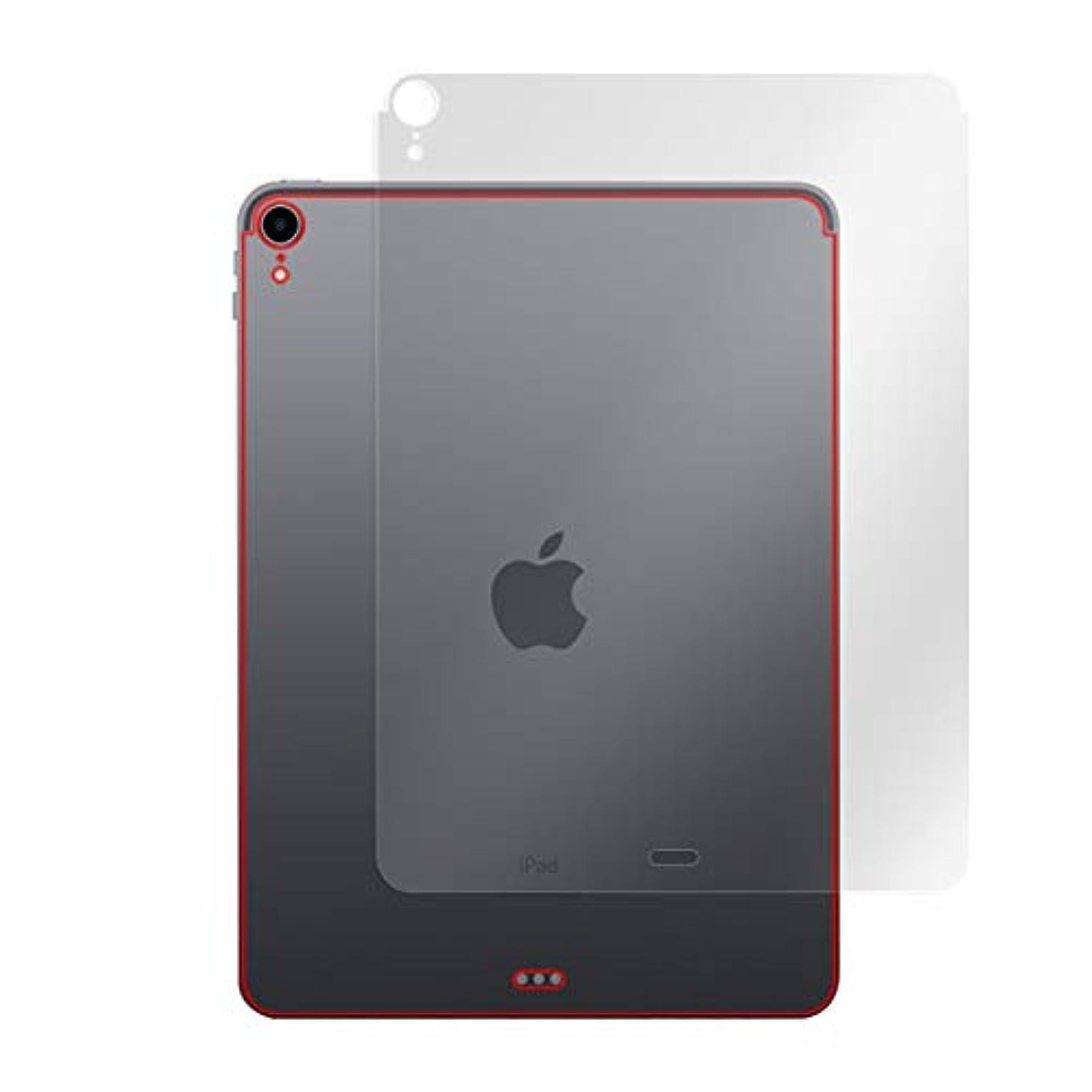 スクリュー登山家無許可iPad Pro 11インチ (2018) (Wi-Fiモデル) 用 指紋が目立たない 日本製 傷修復背面保護フィルム OverLay Magic OMIPADPRO112018/B/2