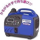 ヤマハ防音型インバーター発電機・AC100V・9A/DC12V・8A(品番EF9HiS)