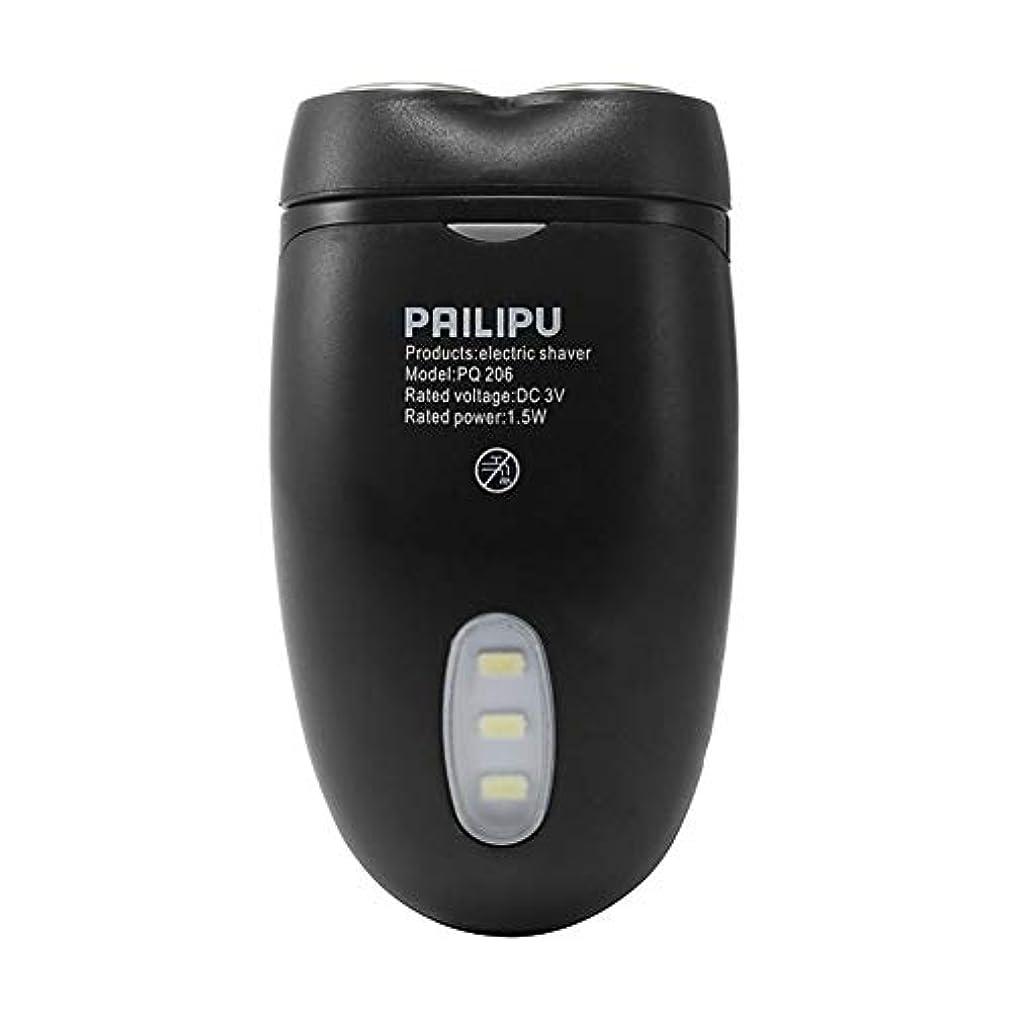 試すあたりお手伝いさん導かれた照明の人のコードレス電気シェーバーかみそりのひげの毛クリッパー-Innovationo