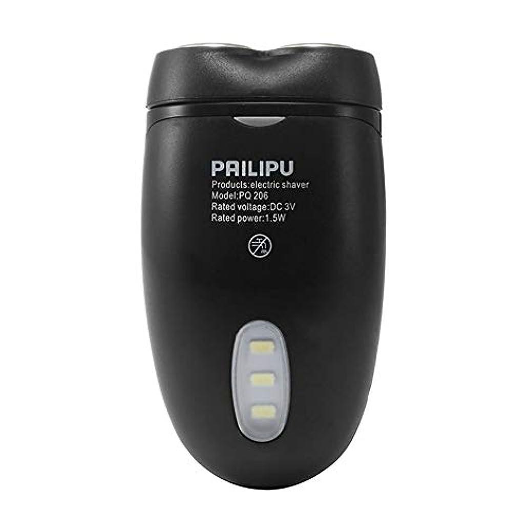 エミュレーション高尚な忠誠導かれた照明の人のコードレス電気シェーバーかみそりのひげの毛クリッパー-Innovationo
