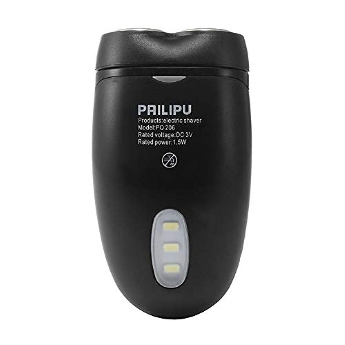 曖昧な加害者せがむ導かれた照明の人のコードレス電気シェーバーかみそりのひげの毛クリッパー-Innovationo
