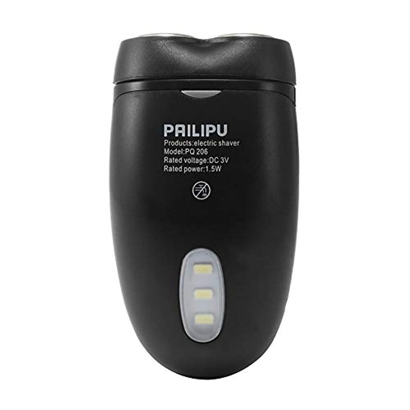 エレメンタル持参拡声器導かれた照明の人のコードレス電気シェーバーかみそりのひげの毛クリッパー-Innovationo