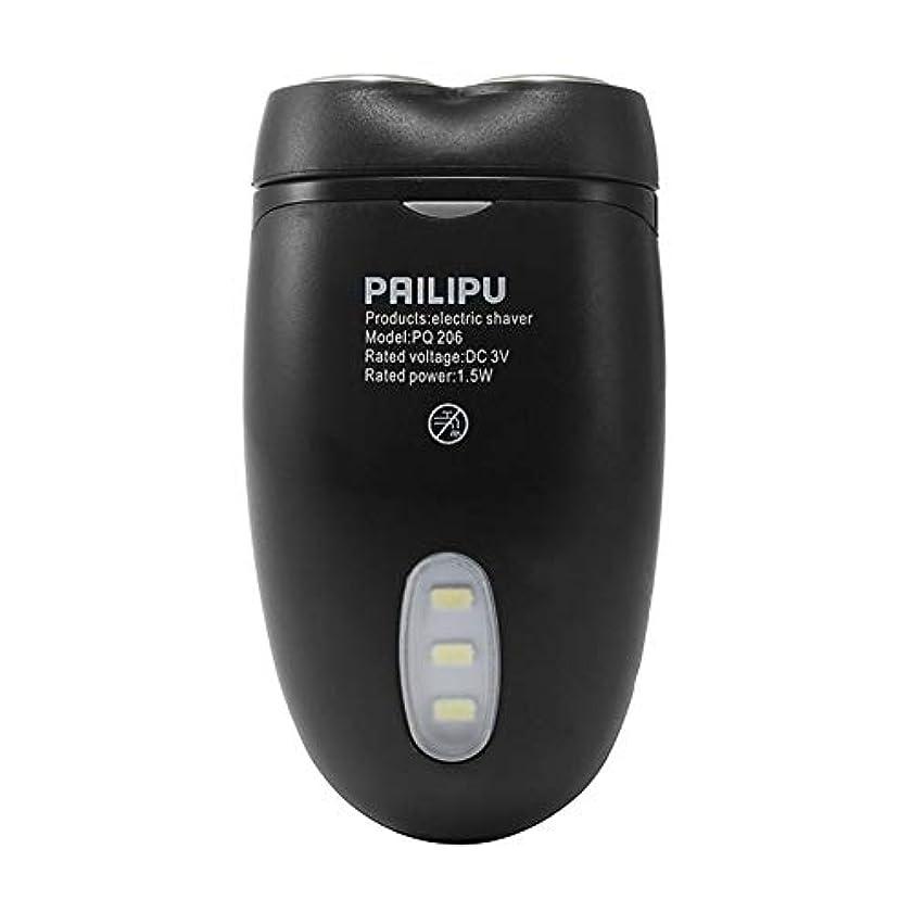 ペリスコープ細分化する元の導かれた照明の人のコードレス電気シェーバーかみそりのひげの毛クリッパー-Innovationo