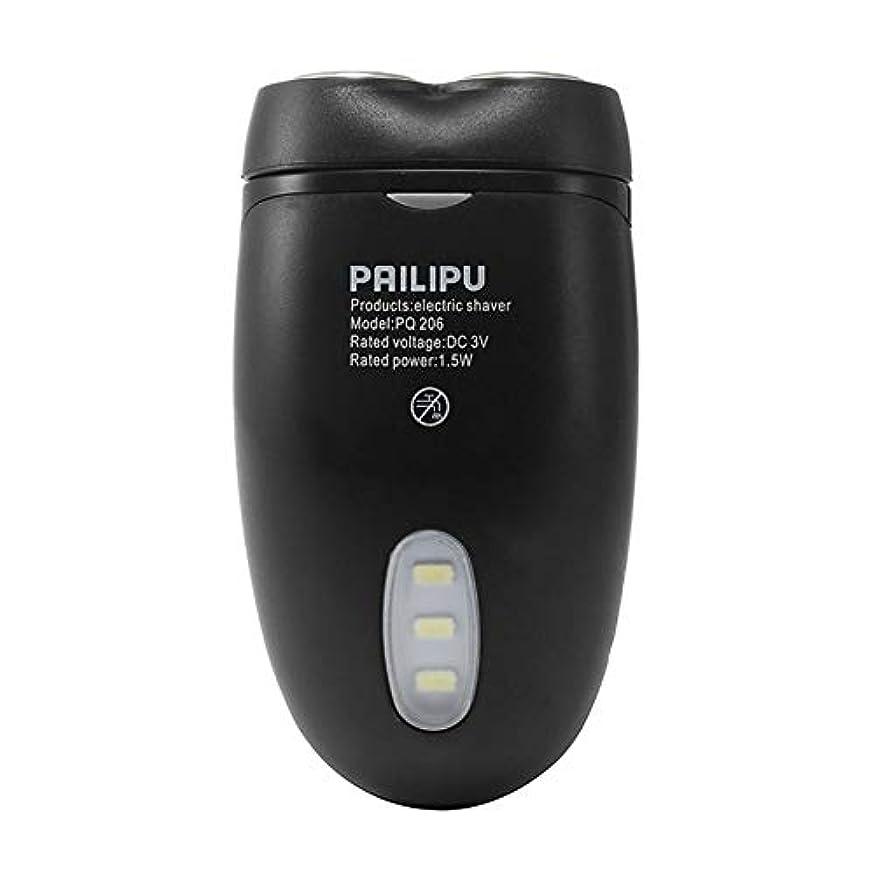 会員暖かさ履歴書導かれた照明の人のコードレス電気シェーバーかみそりのひげの毛クリッパー-Innovationo