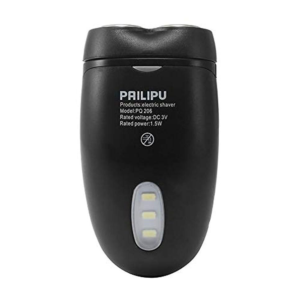 利益卑しい貫入導かれた照明の人のコードレス電気シェーバーかみそりのひげの毛クリッパー-Innovationo