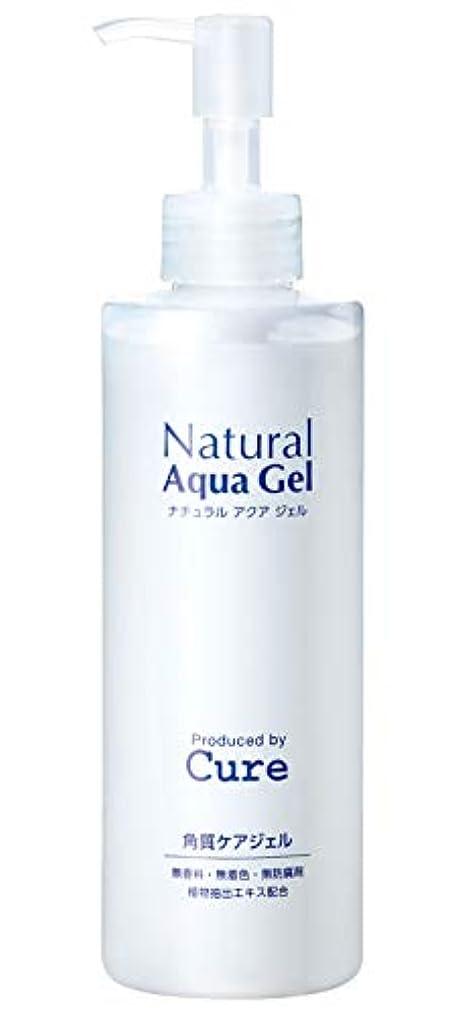 センチメートル微生物あたりナチュラルアクアジェル 250g Product by Cure