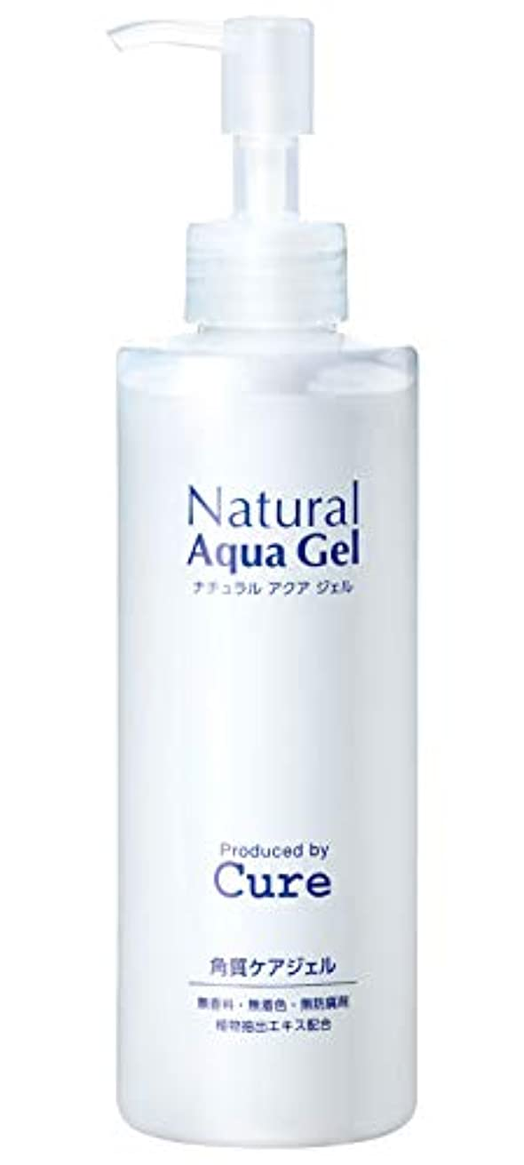 明確に効率的かすかなナチュラルアクアジェル 250g Product by Cure