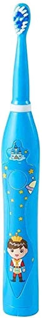 証言するディスクグローブ電動歯ブラシ、ソニック歯ブラシ、キッズ電動歯ブラシのUSBソニック歯ブラシ防水歯ブラシ子供が危害から歯茎を保護することができます。 (Color : Blue)