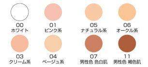 ツーウェイケーキ 28g 04ベージュ系 【三善】