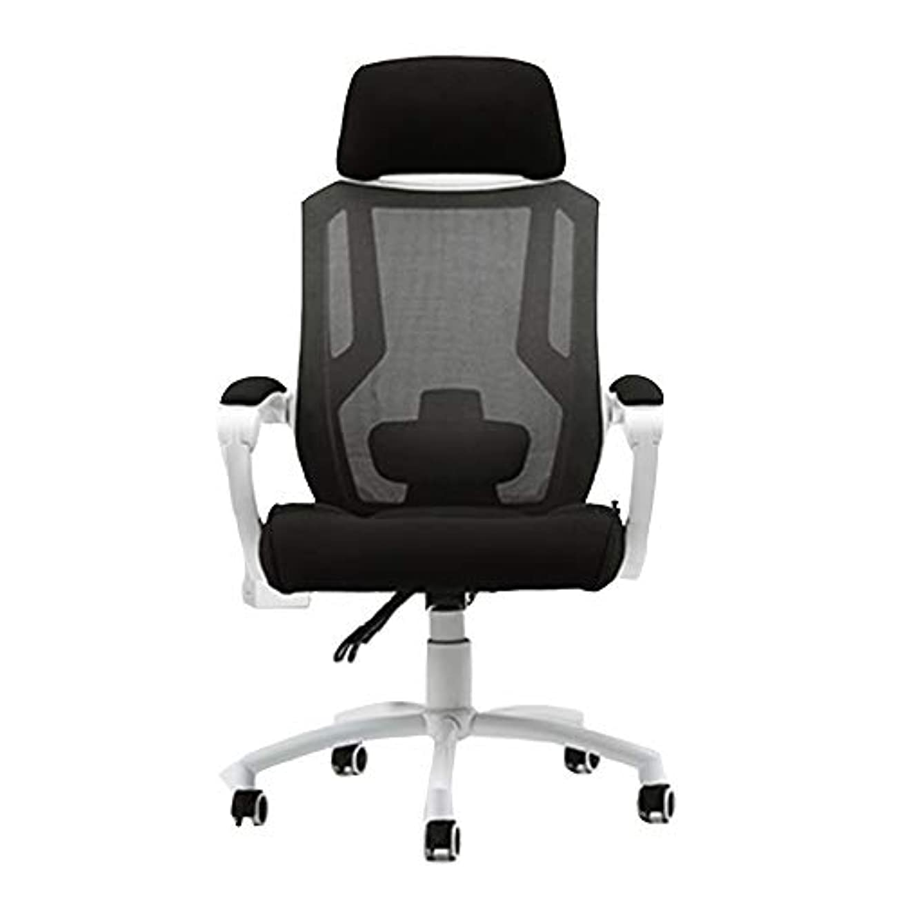 LJHA 回転椅子、160°はオフィスチェアを下に横たえることができます家庭用ロータリー手すり回転椅子 レジャーチェア (Color : White - no foot support)