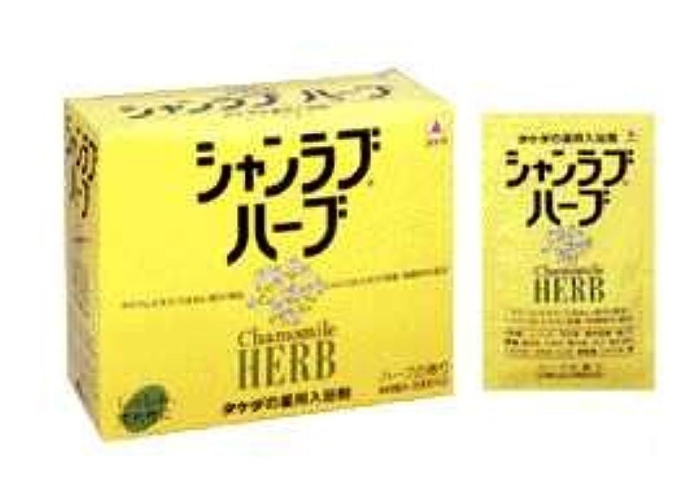 気性財布ソーシャルシャンラブハーブ  30g×20包  武田薬品【医薬部外品】