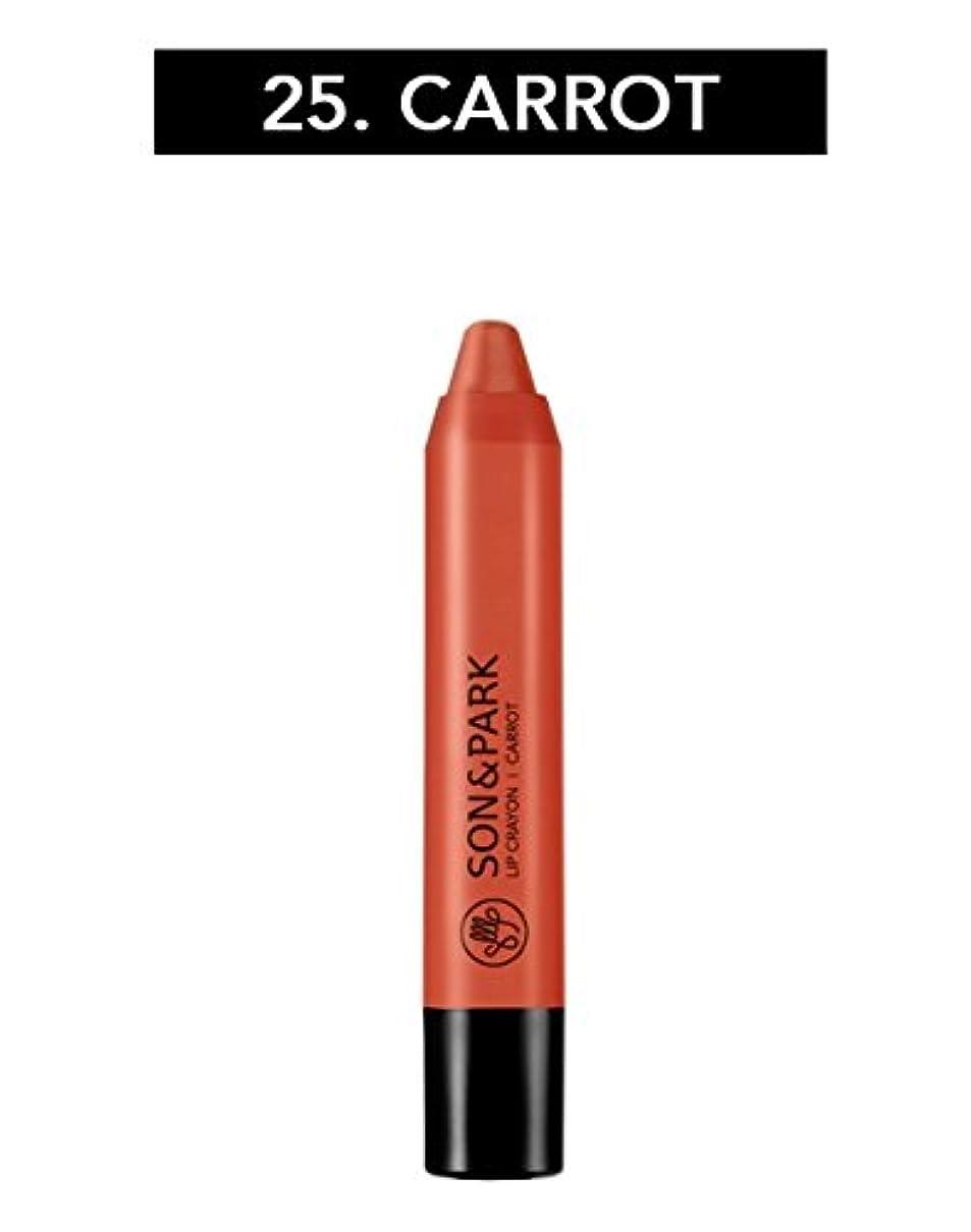 プランター上記の頭と肩ハンディキャップSon & Park [ソン & パク] リップ クレヨン #25 Carrot 2.7g [並行輸入品]