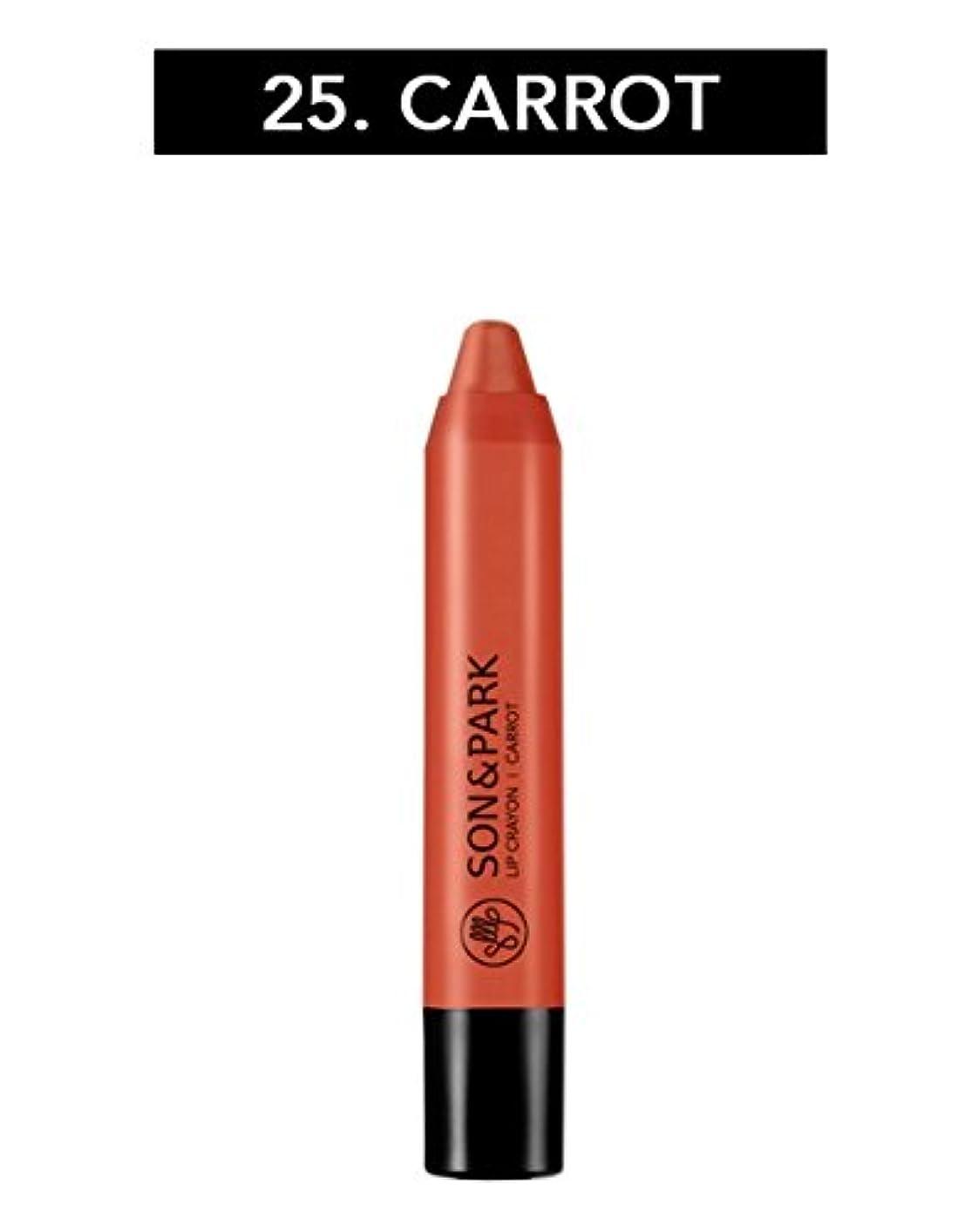 マーガレットミッチェル冷笑する浮浪者Son & Park [ソン & パク] リップ クレヨン #25 Carrot 2.7g [並行輸入品]