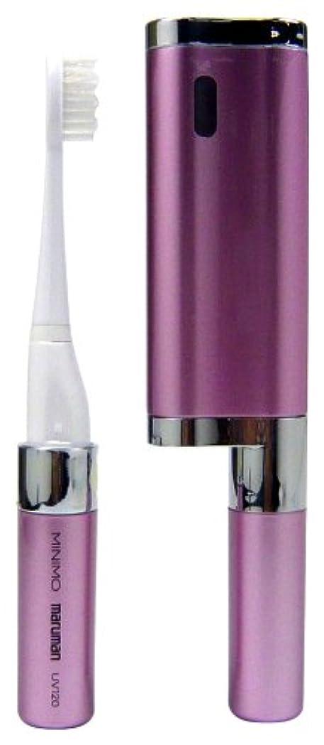 不満ライナー削るmaruman (マルマン) UV殺菌機一体型 音波振動歯ブラシMINIMO UVタイプ プレシャスピンク MP-UV120 PPK