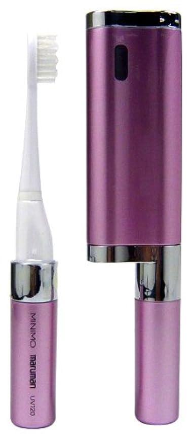 雑草胃戦争maruman (マルマン) UV殺菌機一体型 音波振動歯ブラシMINIMO UVタイプ プレシャスピンク MP-UV120 PPK