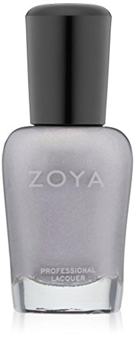 ZOYA ネイルカラーZP468(HAYLEY) 15ml