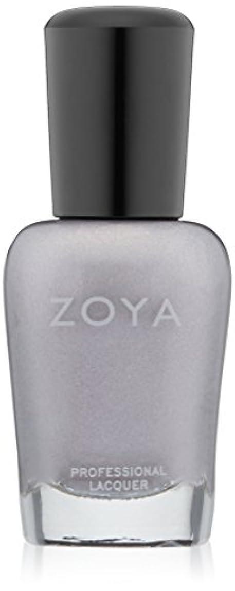 狭い銀巧みなZOYA ネイルカラーZP468(HAYLEY) 15ml