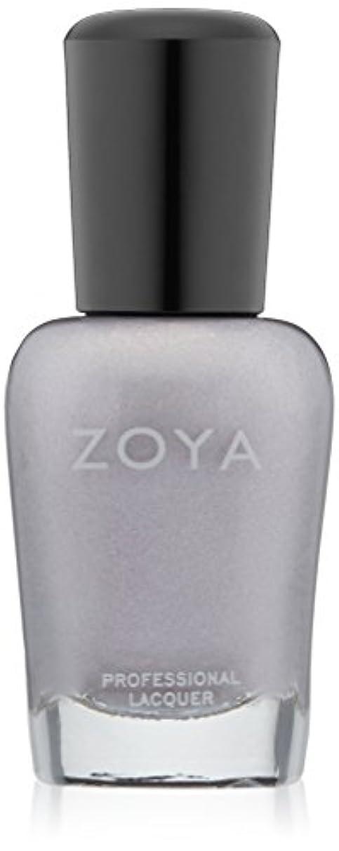三十有益な贅沢ZOYA ネイルカラーZP468(HAYLEY) 15ml