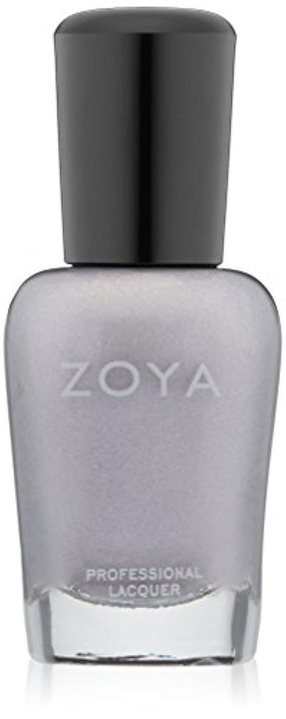 モバイル年齢懲戒ZOYA ネイルカラーZP468(HAYLEY) 15ml