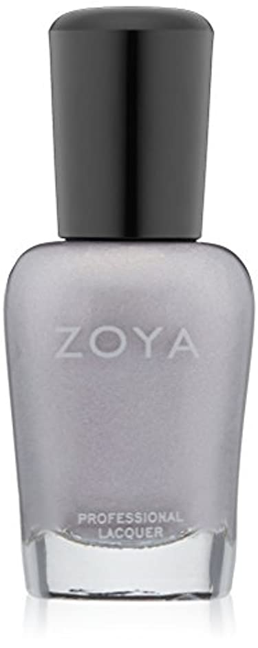 伴う寝室を掃除する状態ZOYA ネイルカラーZP468(HAYLEY) 15ml