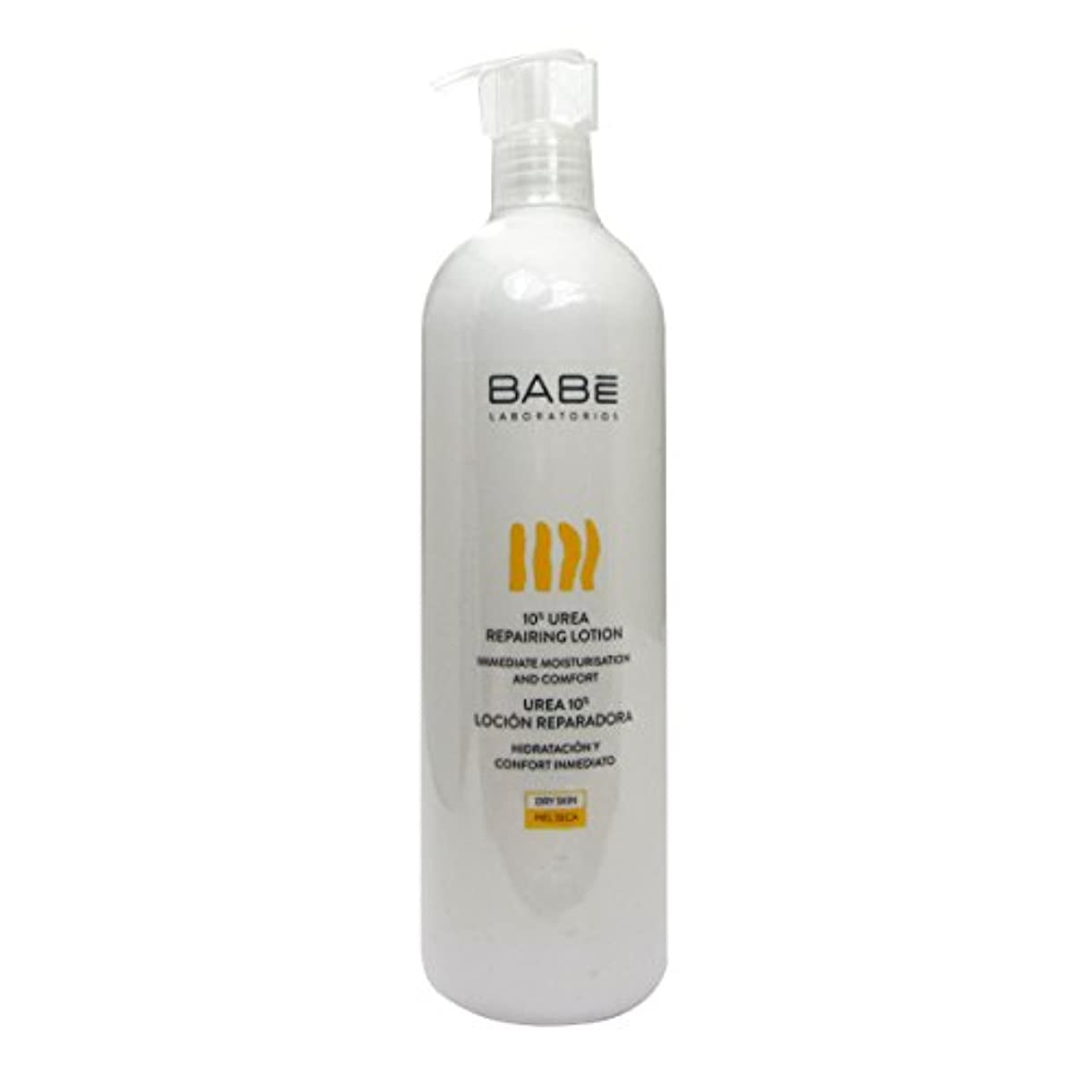 制限された構造商品Babe Repairing Lotion Urea 10% 500ml [並行輸入品]