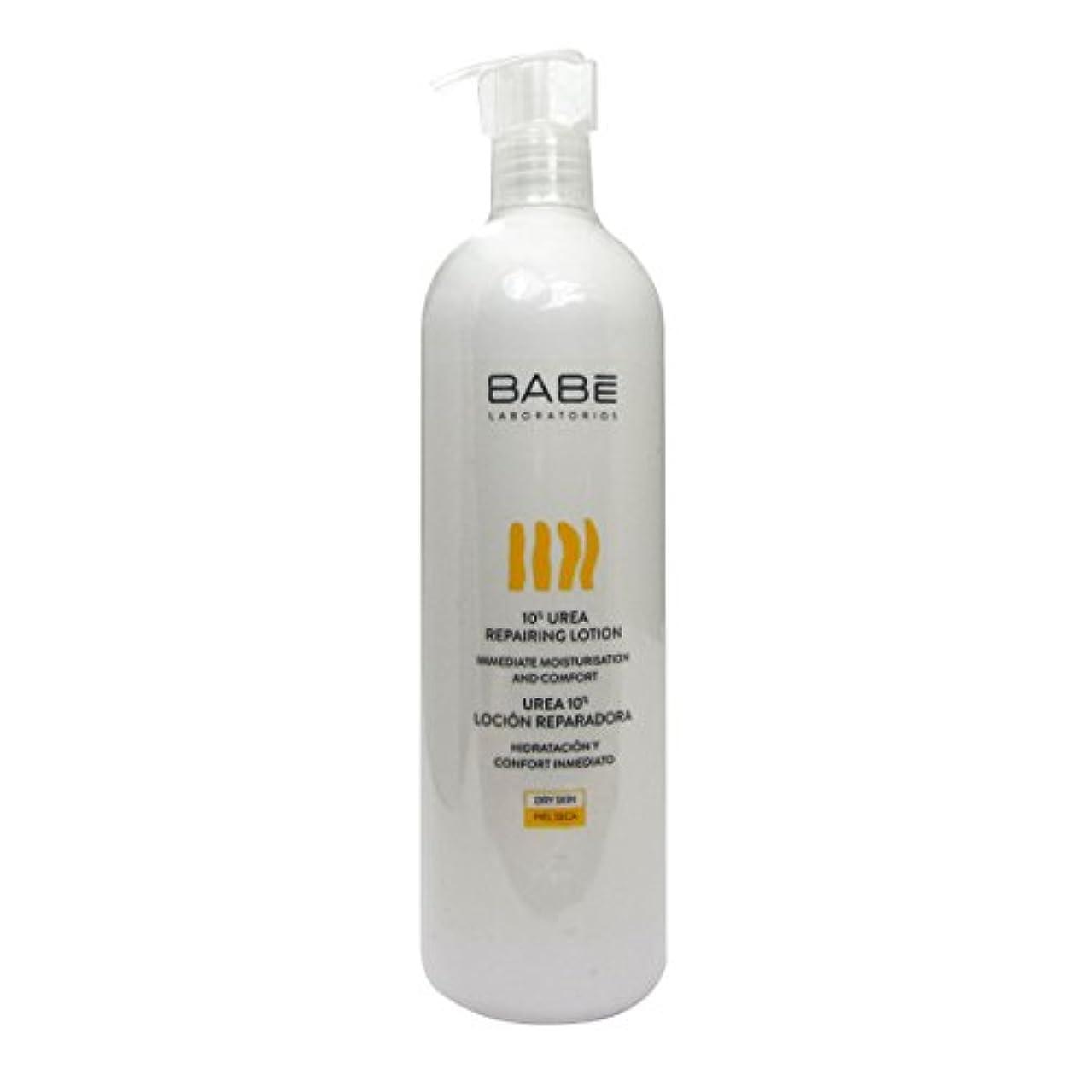 有限安価な木曜日Babe Repairing Lotion Urea 10% 500ml [並行輸入品]