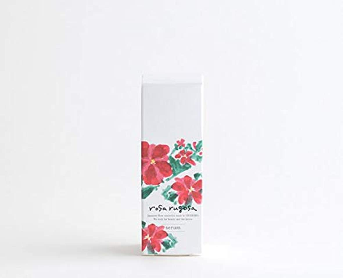 広々とした熟すシロクマrosa rogosa ロサ?ルゴサ セラム 美容液 ハマナス オーガニック コスメ 30ml 天然 北海道産