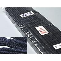 剣道屋 剣道防具用 紺 上製面紐7尺