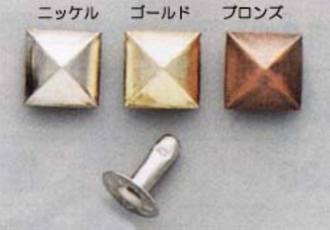 気分元に戻す大西洋角カシメ中1016 9mm角 ブロンズ (10コ入).