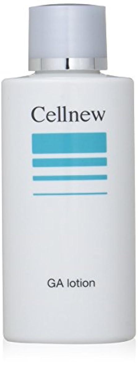 運営無視できる酸っぱいセルニュー GAローション 80ml [CN]【化粧水?けしょうすい】