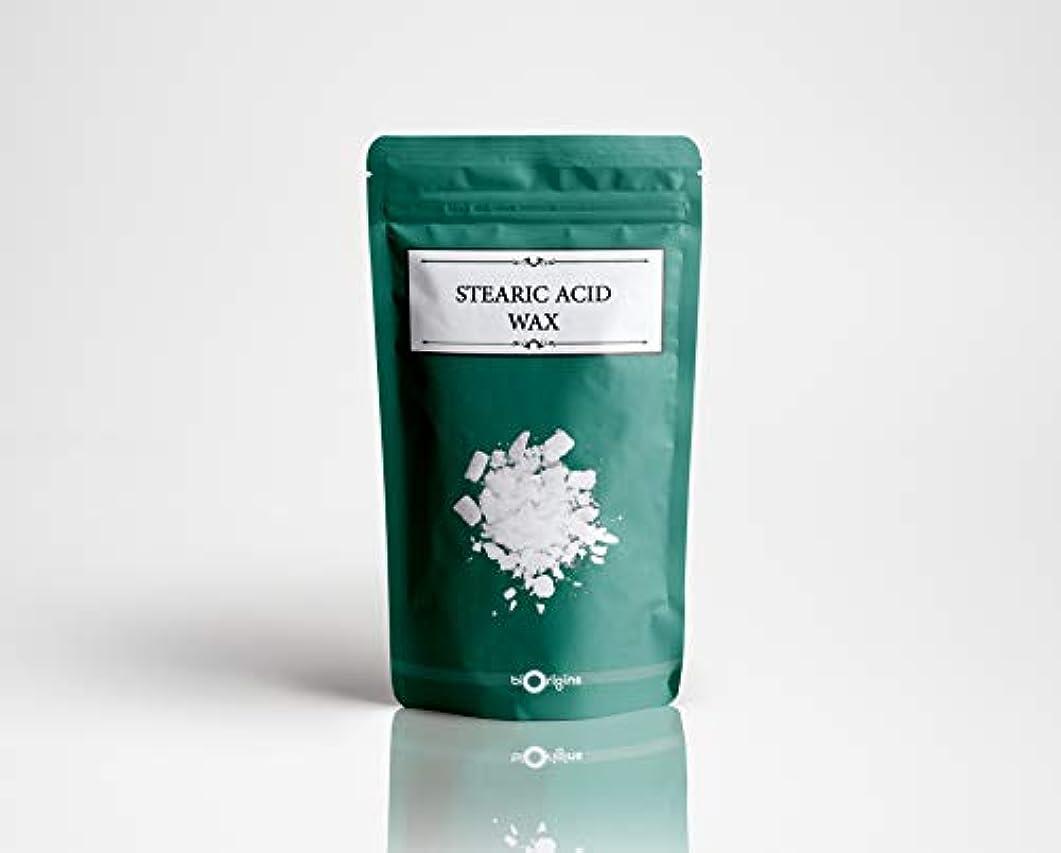 工業化する礼儀医学Stearic Acid Wax 100g