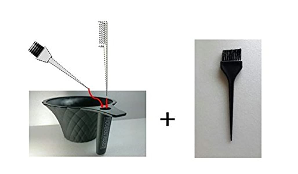 人工規定メタリック【ヘアカラーカップ+ブラシ】セルフカラー用 持ちやすくて便利